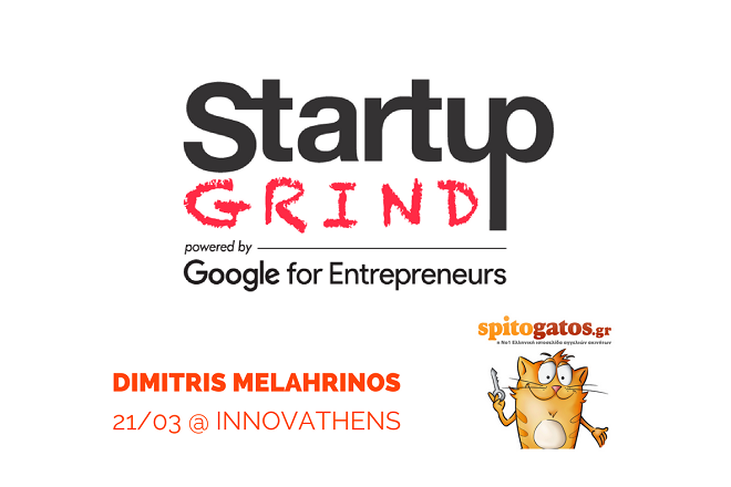Το Startup Grind Athens «στεγάζει» το Spitogatos.gr
