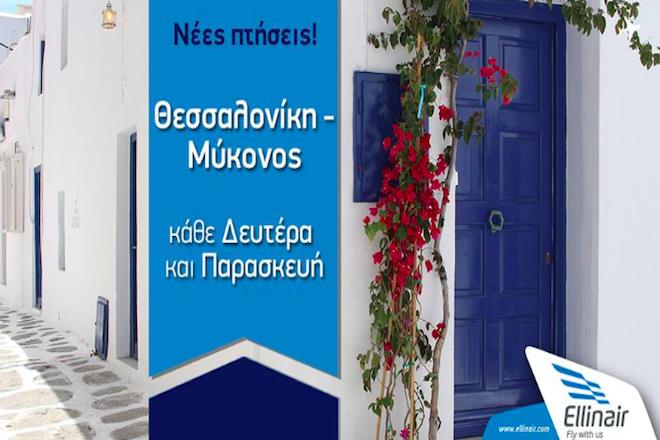 Με αισιόδοξα μηνύματα μπαίνει η άνοιξη τόσο για τον Ελληνικό τουρισμό όσο και για τον Όμιλο Μουζενίδη.
