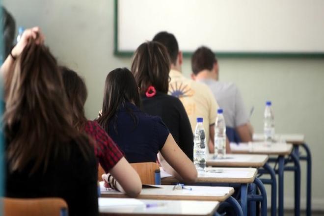 Νέα «σελίδα» για το εκπαιδευτικό σύστημα της Ελλάδα