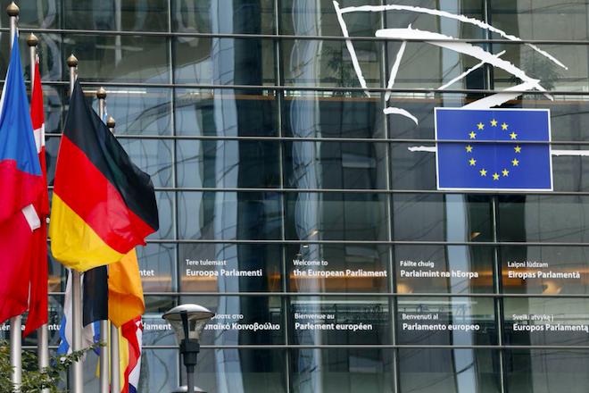 EU, ευρωπαϊκή ένωση