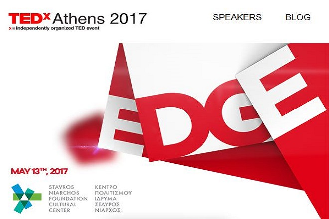 To TEDx Athens 2017 επιστρέφει στο Κέντρο Πολιτισμού Ίδρυμα Σταύρος Νιάρχος