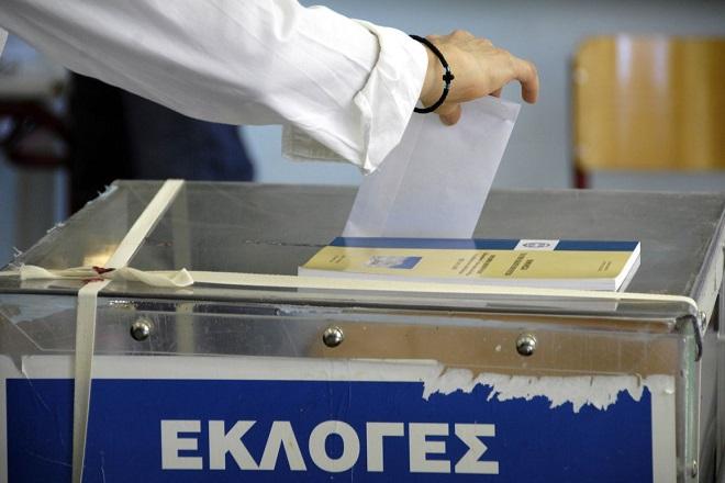 Έρευνα Public Issue: Στο 14,5% η διαφορά της ΝΔ έναντι του ΣΥΡΙΖΑ