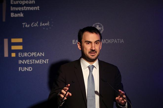 Ο αναπληρωτής υπουργός Οικονομίας και Ανάπτυξης, Αλέξης Χαρίτσης κατά την έναρξη ημερίδας που διοργανώνουν το υπουργείο Οικονομικών, το υπουργείο Οικονομίας και Ανάπτυξης και η Ευρωπαϊκή Τράπεζα Επενδύσεων (ΕΤΕπ),  Αθήνα Πέμπτη 16 Φεβρουαρίου 2017. ΑΠΕ-ΜΠΕ/ΑΠΕ-ΜΠΕ/ΟΡΕΣΤΗΣ ΠΑΝΑΓΙΩΤΟΥ