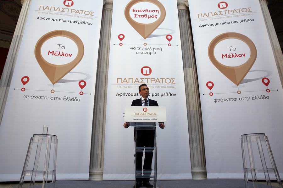 Τι σημαίνει η νέα επένδυση της Παπαστράτος για την Ελλάδα