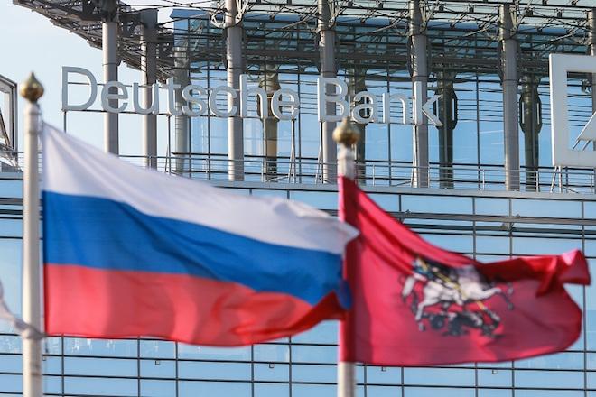 «Παγκόσμιο Πλυντήριο» μεταξύ Ρωσίας, Τραμπ και Deutsche Bank;