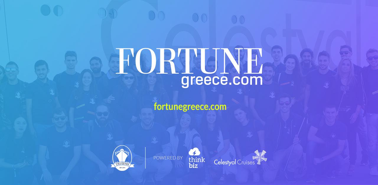Fortune Greece[4]