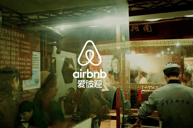 airbnb-china
