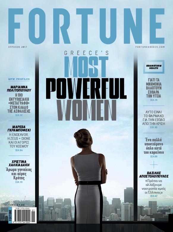 FORTUNE_COVER16