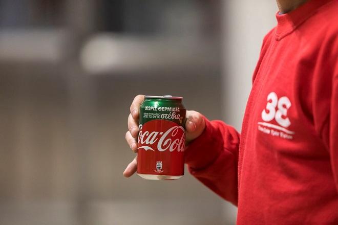 Coca-Cola Τρία Έψιλον: 17,8 εκατ. ευρώ οι επενδύσεις στην Ελλάδα