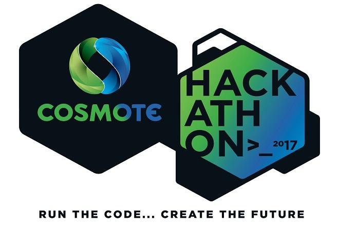 H Cosmote αναζητά τις ιδέες που θα βελτιώσουν τη ζωή μας στη ψηφιακή εποχή