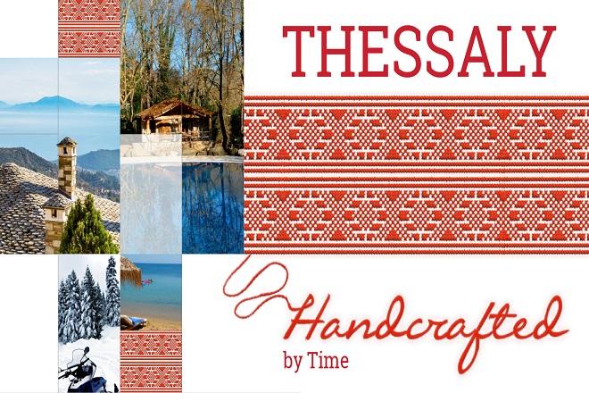Η αυθεντική Θεσσαλία ταξιδεύει στην Ελλάδα και τον κόσμο