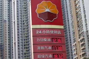epa03367974 A sign board displaying gasoline prices is seen at a Petrochina gas station in Hong Kong on the day the company announced their interim results for 2012, in Hong Kong, 23 August 2012. China's major oil and gas producer posted a 21 per cent drop in quarterly earnings due to slowing demands, lower crude oil prices and losses incurred by the company's refining and chemical subsidiaries. Petrochina said it was actively seeking acquisition opportunites in Central Asia, Australia and Canada.  EPA/ALEX HOFFORD