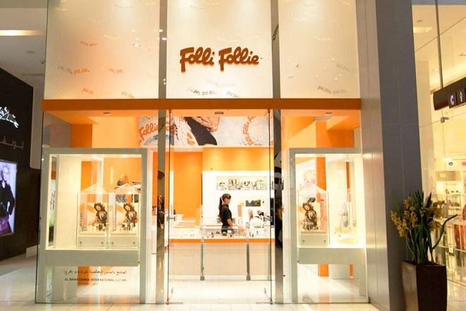 Μηνυτήρια αναφορά κατά της Folli Follie από την Επιτροπή Κεφαλαιαγοράς