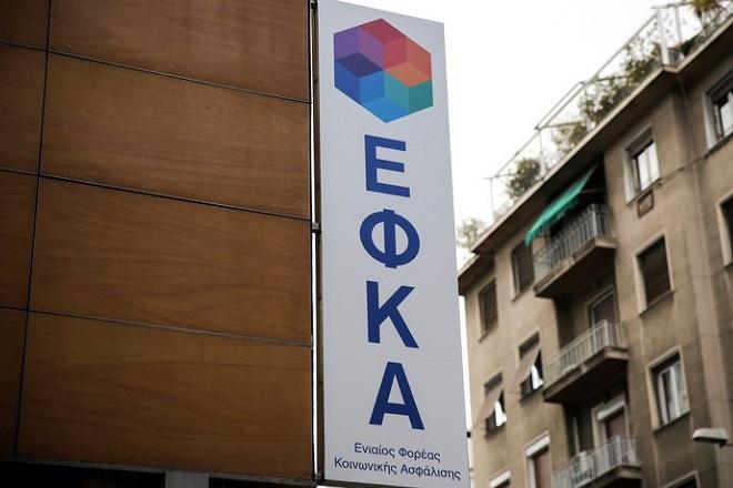 ΕΦΚΑ: Εντός της ημέρας θα διορθωθεί το λάθος με τις πληρωμές στις συντάξεις