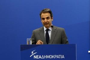 Ο πρόεδρος της Νέας Δημοκρατίας Κυριάκος Μητσοτάκης μιλάει σε εκδήλωση για την ενεργειακή πολιτική της Νέας Δημοκρατίας, στα κεντρικά γραφεία του κόμματος στην Αθήνα, Τετάρτη 19 Απριλίου 2017. ΑΠΕ-ΜΠΕ/ΑΠΕ-ΜΠΕ/ΑΛΕΞΑΝΔΡΟΣ ΒΛΑΧΟΣ