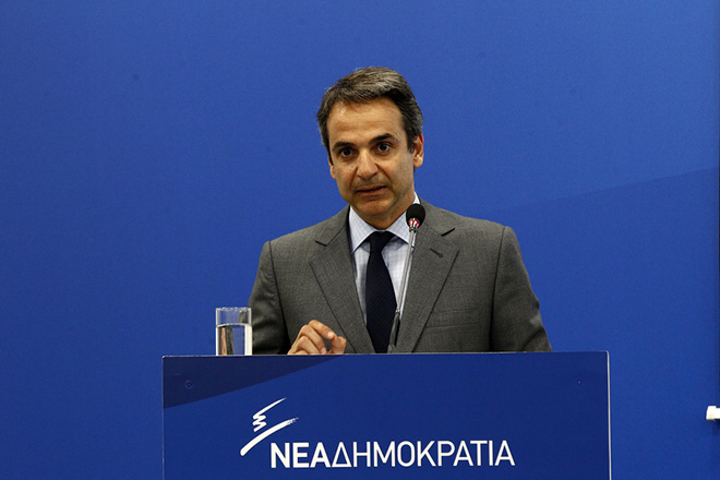 Μητσοτάκης: Με το να στήνονται «παράγκες» στο  Δημόσιο δεν θα λυθεί το πρόβλημα της ανεργίας