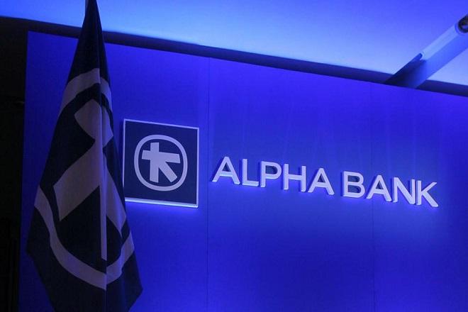 Πώς κινήθηκαν οι προσφορές για το πακέτο 1.100 κόκκινων δανείων Neptune της Alpha Bank
