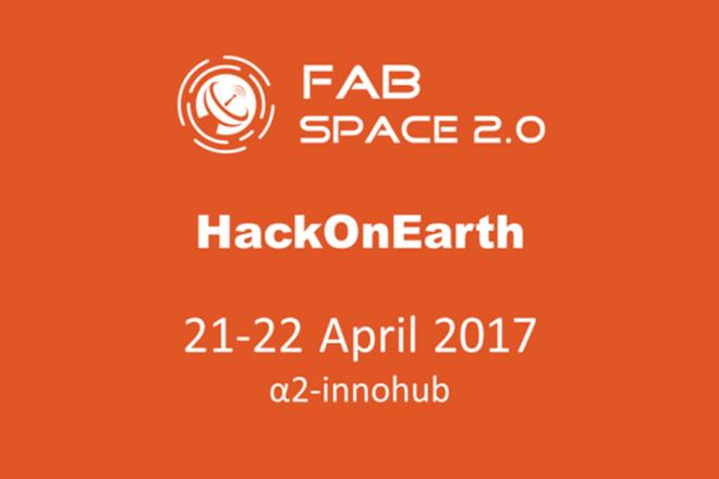 FabSpace HackOnEarth: 24 ώρες ανοιχτής καινοτομίας από το Corallia