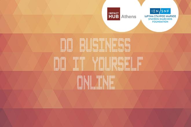 Το Impact Hub Athens και το ΙΣΝ σε βοηθούν να φτιάξεις τη δική σου κοινωνική επιχείρηση