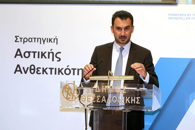 Χαρίτσης: Πάνω από 2 δισ. ευρώ για τη στήριξη της βιομηχανίας