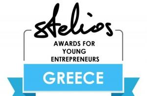 Greek Awards 2017 logo