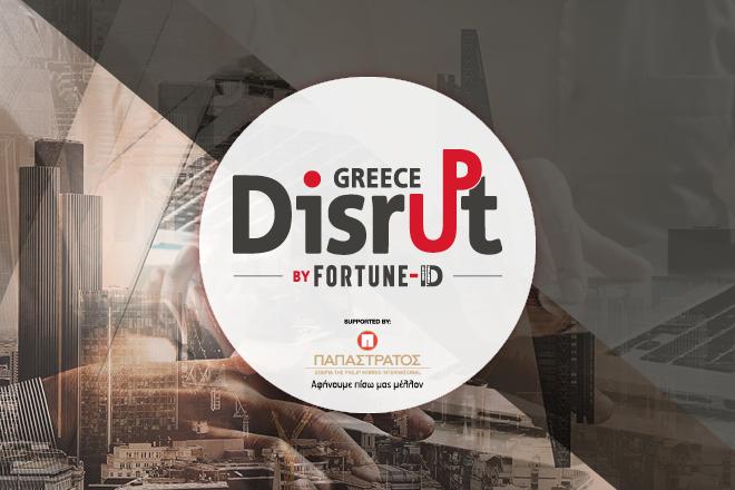 Disrupt Greece: Ο νέος κύκλος καινοτομίας για τις ελληνικές startups άνοιξε!
