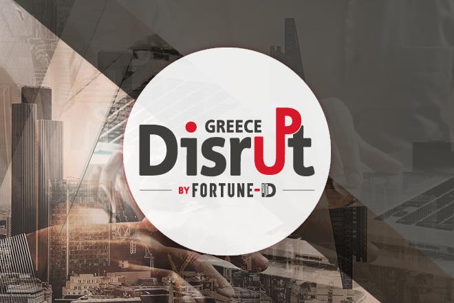 Disrupt Greece 2018: Live η Συνέντευξη Τύπου για το μεγάλο event στις 25 Σεπτεμβρίου