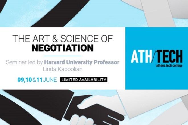 H τέχνη της διαπραγμάτευσης σε ένα τριήμερο συνέδριο