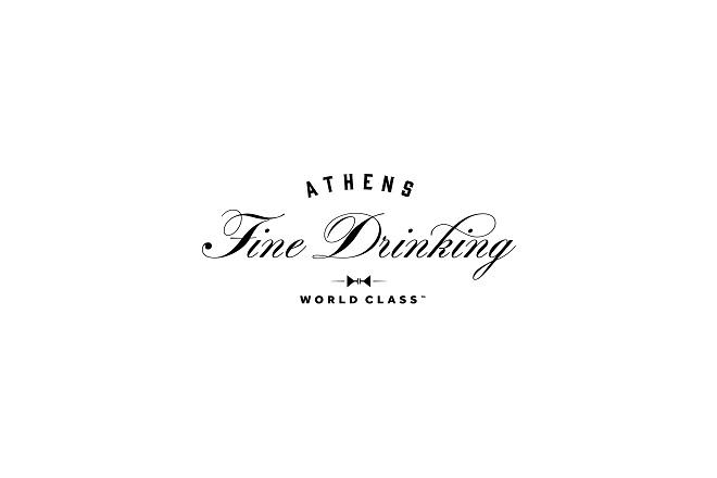 Η Αθήνα μυείται στην υψηλή τέχνη του καλού ποτού