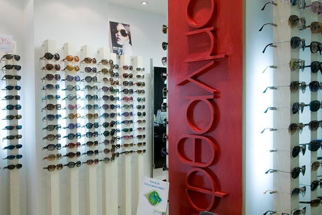 Οφθαλμός»  Ένα νέο κατάστημα «κόσμημα» στην καρδιά της Αθήνας ... dedc3056a99