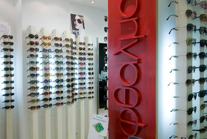 «Οφθαλμός»: Ένα νέο κατάστημα «κόσμημα» στην καρδιά της Αθήνας