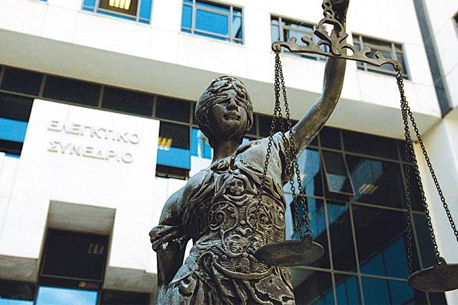 Ελεγκτικό Συνέδριο: Aντισυνταγματική η μείωση συντάξεων μετά το 2019