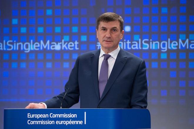 Ευρωπαίος Επίτροπος: Αν η Ελλάδα επενδύσει στην ψηφιακή αγορά θα βγει από τη λιτότητα