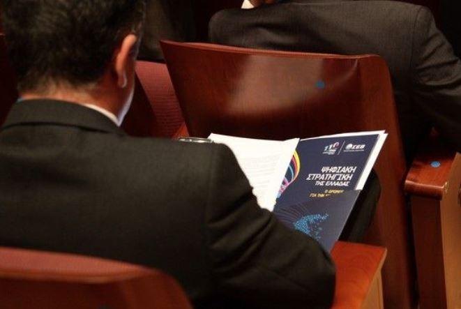 Ψηφιακή Στρατηγική της Ελλάδας: Οι άξονες για την ανάπτυξη της χώρας