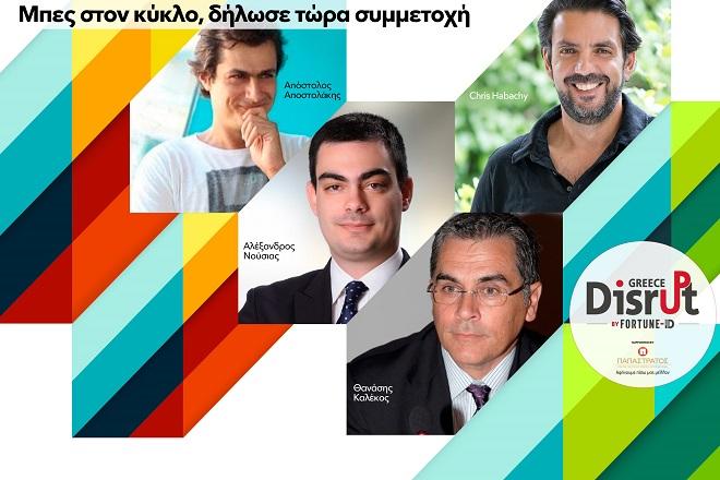 Γιατί οι ειδικοί της αγοράς «ψηφίζουν» Disrupt Greece!