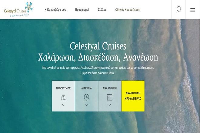 Celestyal Cruises: Νέο site, νέος αέρας