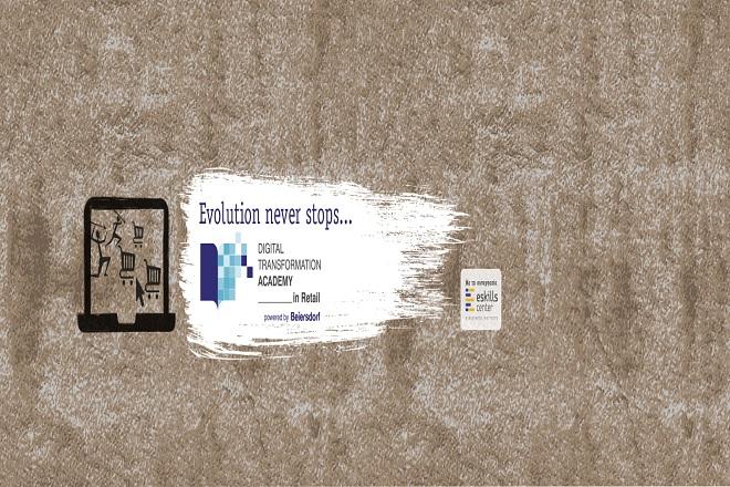 Η πρώτη ακαδημία για τον Ψηφιακό Μετασχηματισμό στην Ελλάδα είναι γεγονός