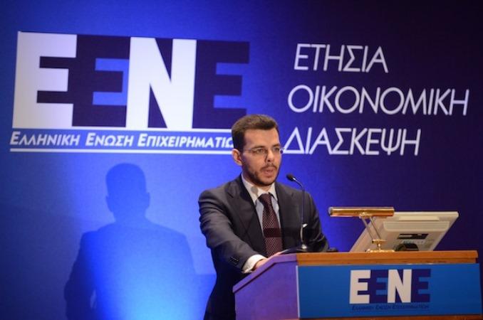 ΕΕΝΕ: Επενδύοντας στο αύριο με αιχμή την ιδιωτική πρωτοβουλία