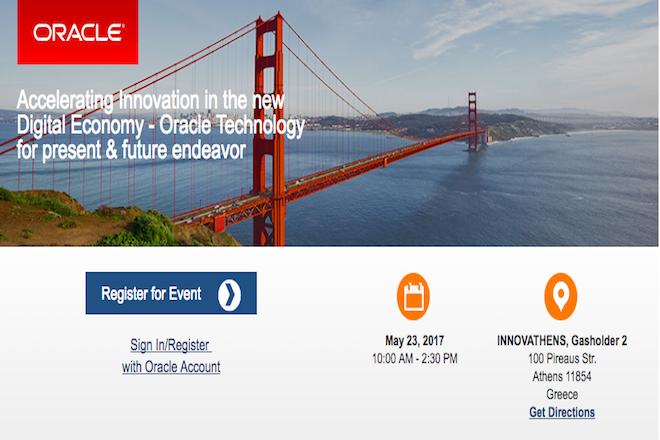 Ένα event μόνο για startups με την υπογραφή της Oracle