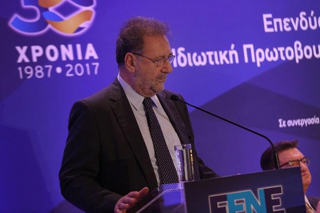Ο υφυπουργός Οικονομίας και Ανάπτυξης  Στέργιος Πιτσιόρλας μιλάει στην 4η Ετήσια Διάσκεψη της Ελληνικής Ένωσης Επιχειρηματιών σε κεντρικό ξενοδοχείο των Αθηνών, Δευτέρα 22 Μαΐου 2017. ΑΠΕ-ΜΠΕ/ΑΠΕ-ΜΠΕ/Αλέξανδρος Μπελτές