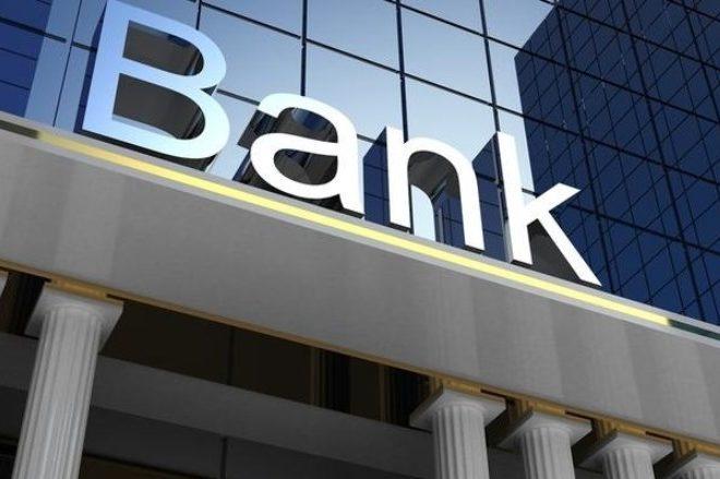 EY: Οι δέκα πιθανοί κίνδυνοι για τις τράπεζες την επόμενη δεκαετία