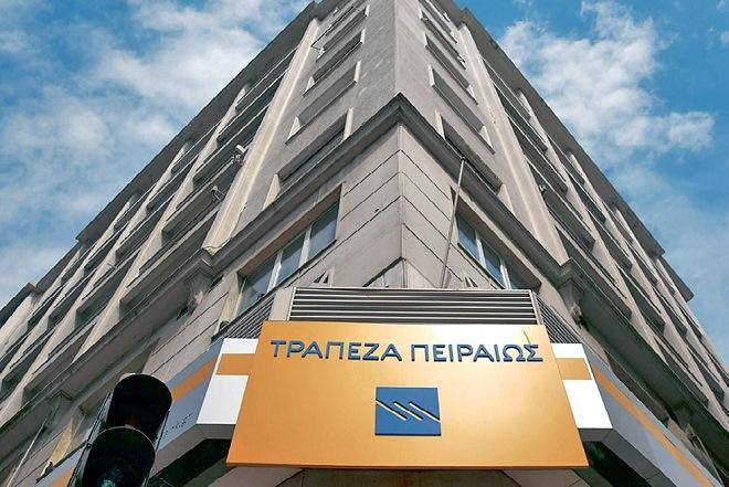 Ολοκληρώθηκε η έκδοση ομολόγου της Τράπεζας Πειραιώς: Άντλησε 400 εκατ. ευρώ με 9,75% επιτόκιο
