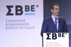 Ο πρόεδρος της Νέας Δημοκρατίας Κυριακός Μητσοτάκης  μιλάει κατά τη διάρκεια της  Ετήσιας Τακτικής Γενικής Συνέλευσης του Συνδέσμου Βιομηχανιών Βορείου Ελλάδος (ΣΒΒΕ), σε κεντρικό ξενοδοχείο, της  Θεσσαλονίκης, την Τετάρτη 24 Μαΐου 2017. ΑΠΕ ΜΠΕ/PIXEL/ΣΩΤΗΡΗΣ ΜΠΑΡΜΠΑΡΟΥΣΗΣ
