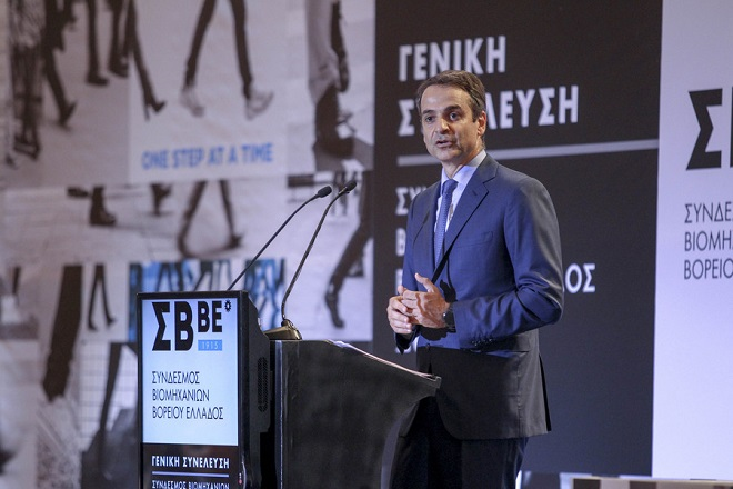 Μητσοτάκης: «Πολιτική απάτη τα αντίμετρα της κυβέρνησης»