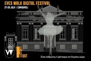 Eye's Walk Festival