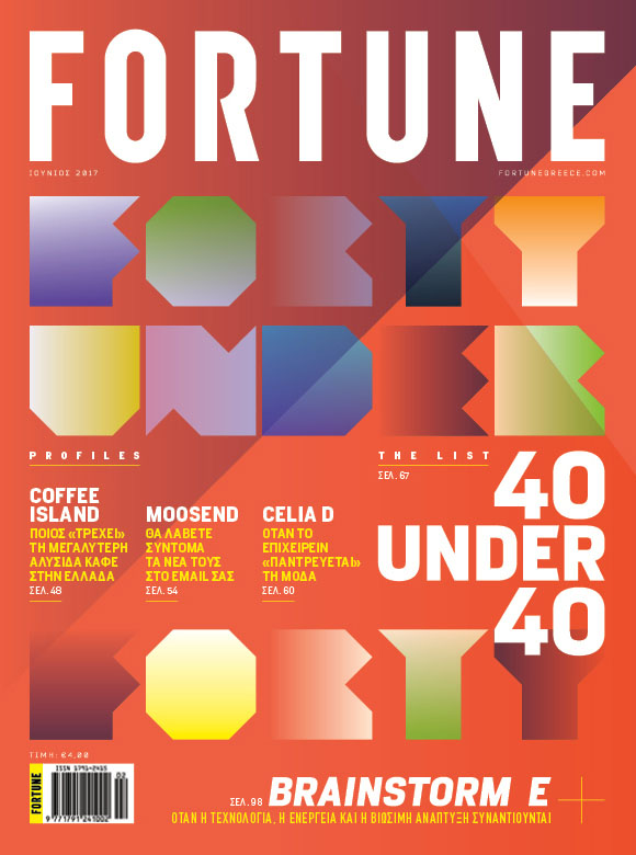 FORTUNE_COVER_ESOTERIKA