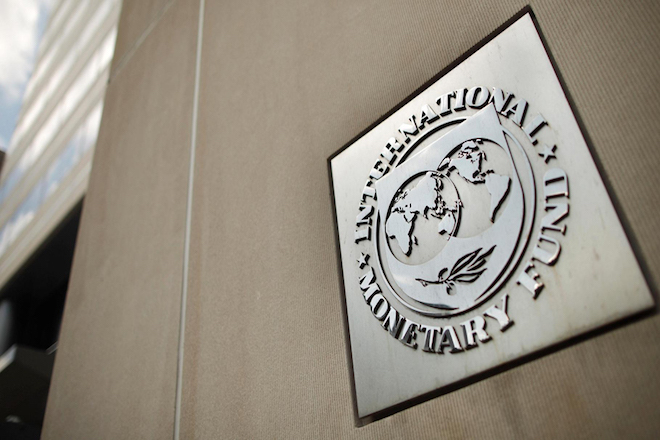 Το ΔΝΤ επιμένει για μείωση συντάξεων και αφορολογήτου