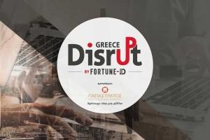 disrupt_fortune_thumb