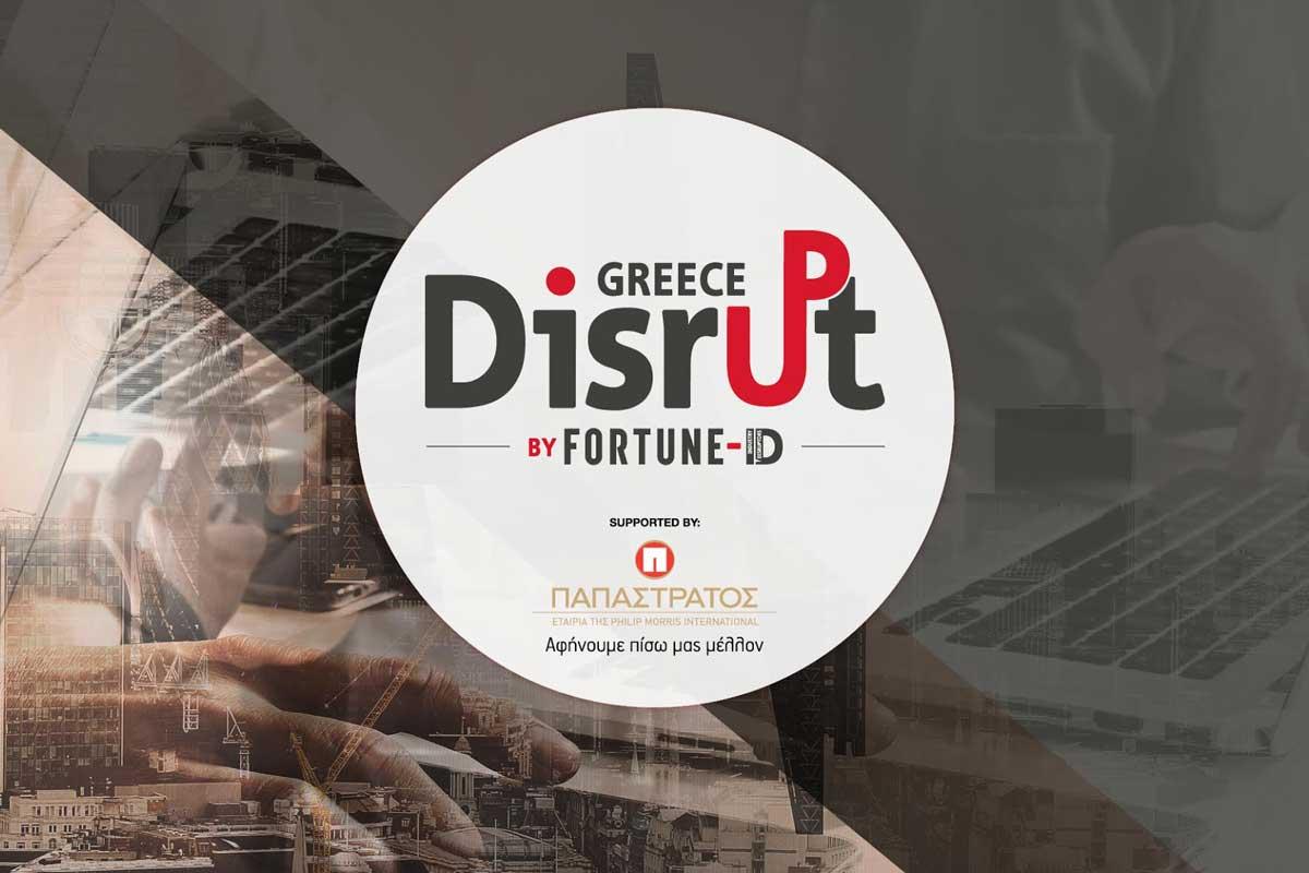 Γιατί ανοίγουμε ένα νέο κύκλο καινοτομίας στην Ελλάδα
