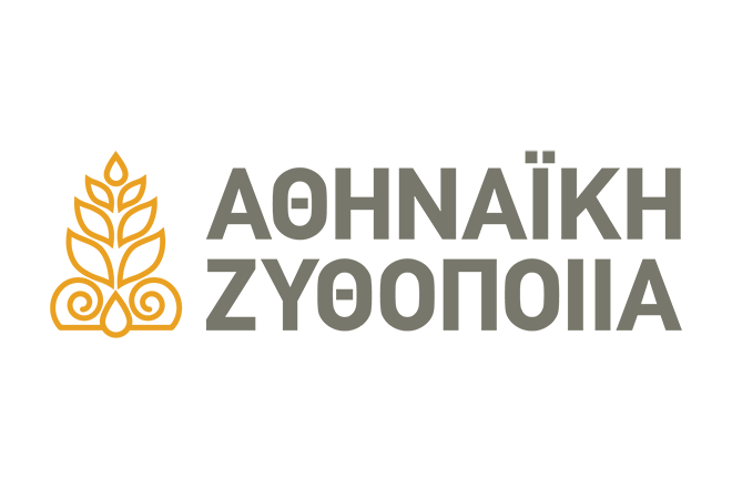Η Αθηναϊκή Ζυθοποιία συμμετέχει στο International Graduate Programme της HEINEKEN